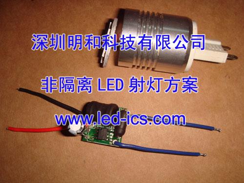 SMD802 电路图 LED射灯板