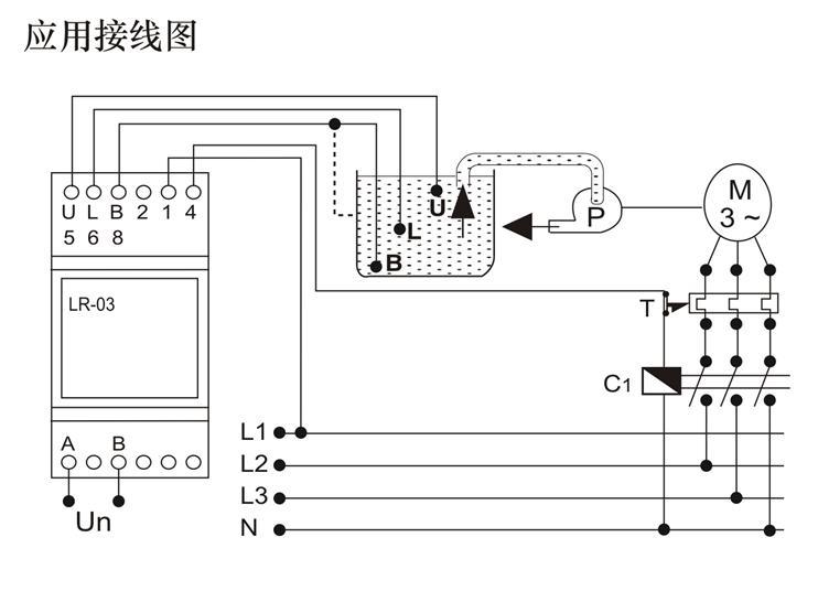 液位继电器 |上海悦中电气设备有限公司