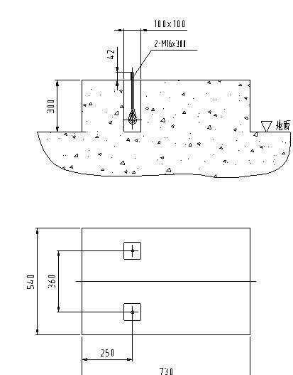 水泥试验步骤和原理