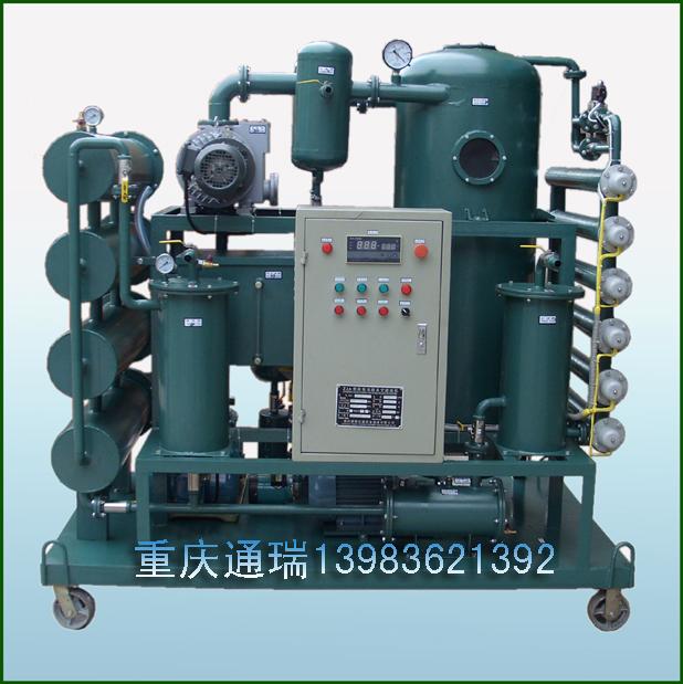变压器油滤油机,多功能滤油机,重庆通瑞滤油机