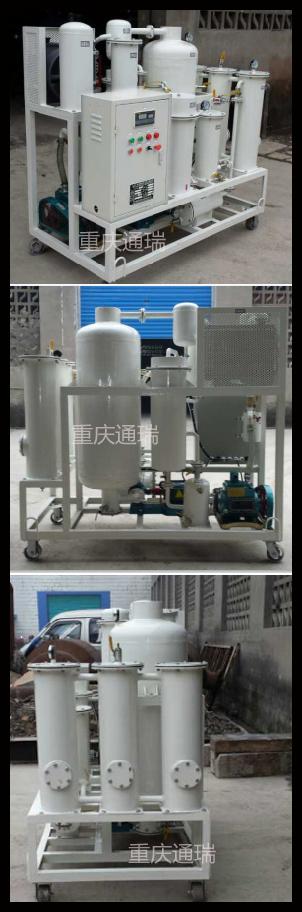 ZJD-R-6多功能小型滤油机