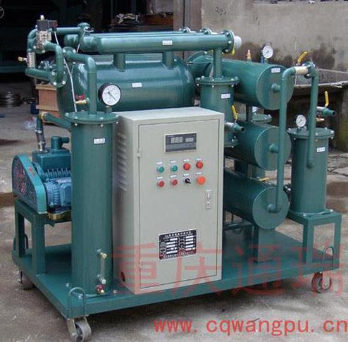 ZJL多功能滤油机