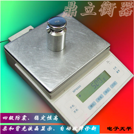 上海实验室电子天平mp6000电子天平