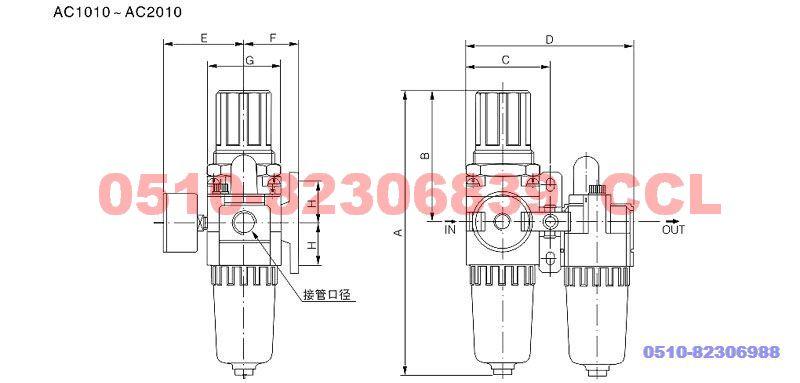 XAC4010-04D  XAC4010-06D   XAC5010-06D   XAC5010-10D   二联件(老款)