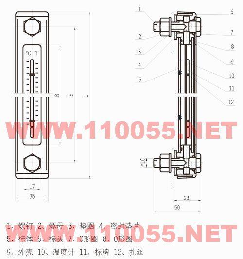 YWZ-100  YWZ-100T   YWZ-125   YWZ-125T   YWZ-127   液位温计