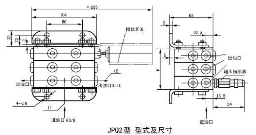 8JPQ4-K0.2   10JPQ4-K0.2   24JPQ4-K0.2  递进式分配器    (16MPa)