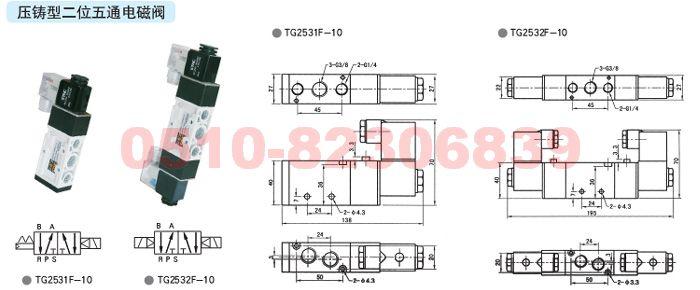 液压阀-供应二位五通电磁阀-二位五通电磁阀尽在图片