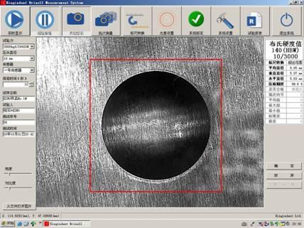 便携式数码布氏硬度压痕测量仪