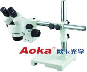 大支架立体显微镜