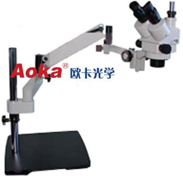 万向移动型支架立体显微镜