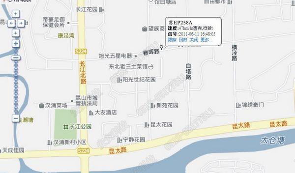 昆山车辆GPS定位