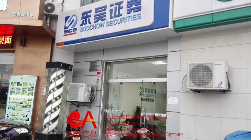 昆山张浦中心幼儿园