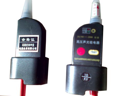 YDQ—Ⅱ型验电器