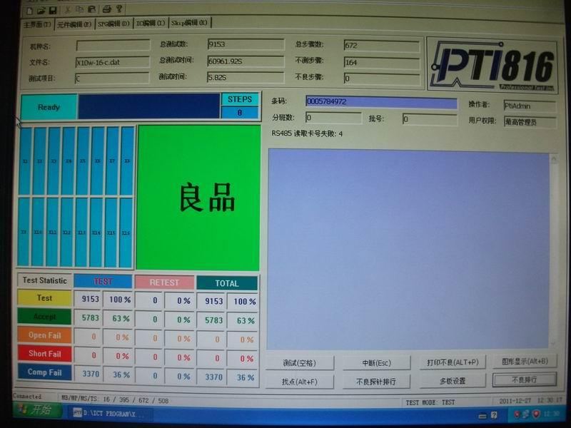 ICT测试机软件