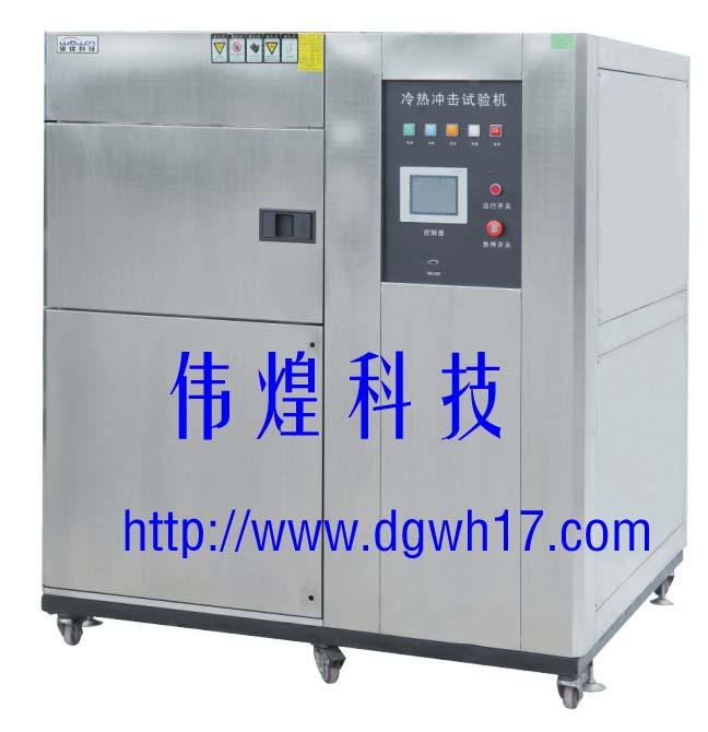 冷热冲击试验箱图片\冷热冲击试验箱价格\冷热冲击试验箱厂家