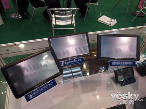 欣萬和攜旗下品牌參展深圳國際汽車電子展