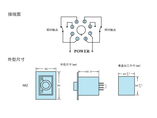 m623c手机时间日期设置桌面