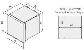 E系列80方形多功能电力仪表