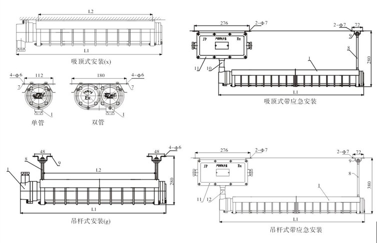 电路 电路图 电子 工程图 平面图 原理图 754_487