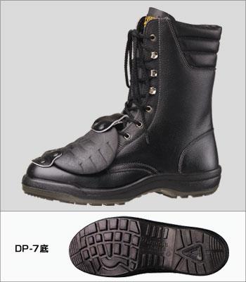 MIDORI绿安全/CF230/付保护甲安全鞋