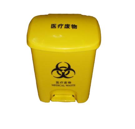 脚踏式医疗废物收集桶