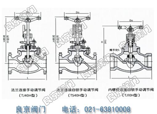 手动调节平衡阀 上海良京阀门专业生产手动调节平衡阀