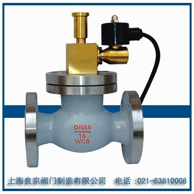zcrb氢气切断阀 zcrb   概述: zcrb氢气切断阀是新型的燃气管道工程的