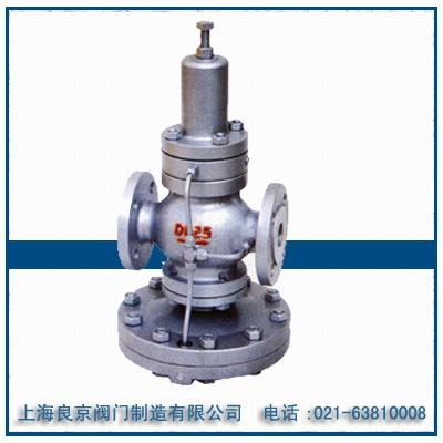 yd43h先导式高灵敏度蒸汽减压阀图片