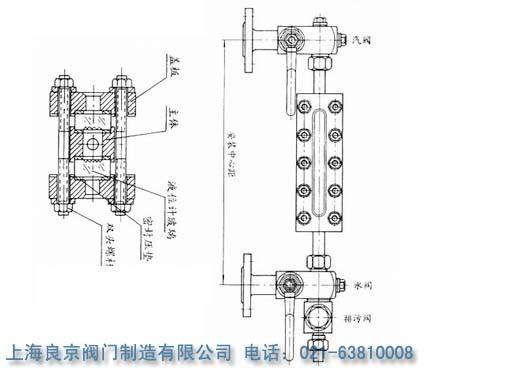x49h蒸汽机车锅炉水位计 的结构原理图