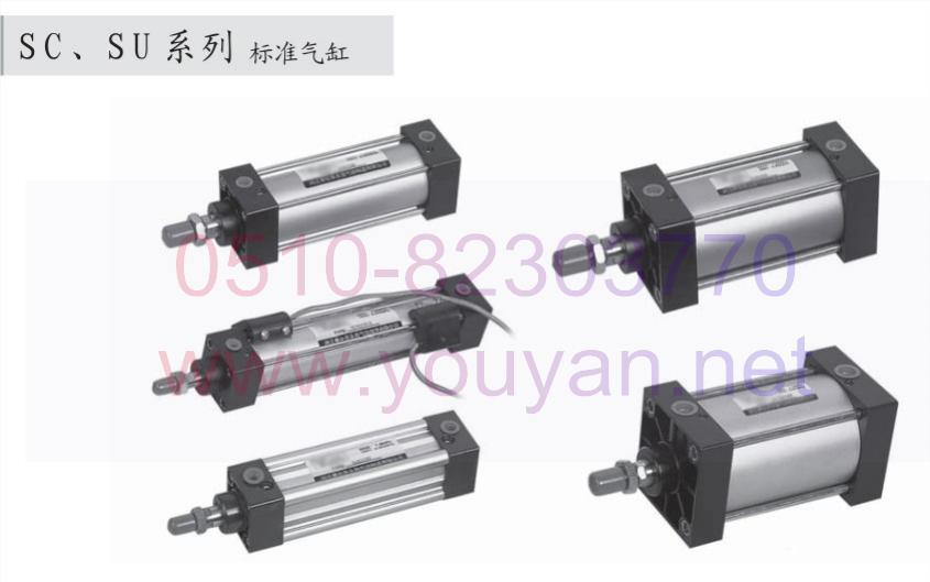 YOUYAN氣缸 QGB250-300 QGB250-200 QGB250-250 氣缸