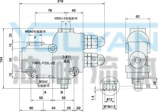 1wfl-f25l-26 油研单稳分流阀图片