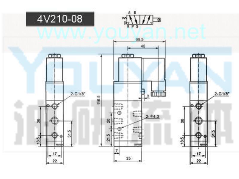 二位五通电磁阀  4V210-08  油研电磁阀