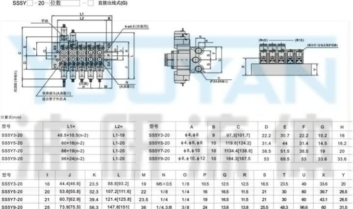 SS5Y3-20 SS5Y5-20 SS5Y7-20 SS5Y9-20  電磁閥底座