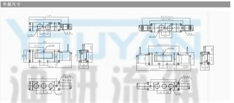 二位五通电磁阀 KVF3130-5G-02 KVF3130-6G-02 KVF3130-3G-02 KVF3130-4G-02 YOUYAN油研