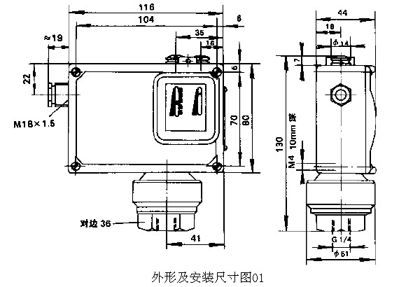 D502/7D压力控制器(上海远东仪表厂)