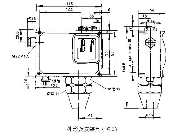 D502/7D防爆型压力控制器(上海远东仪表厂)