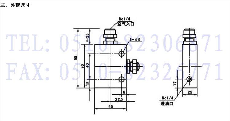 油氢差压阀的结构图