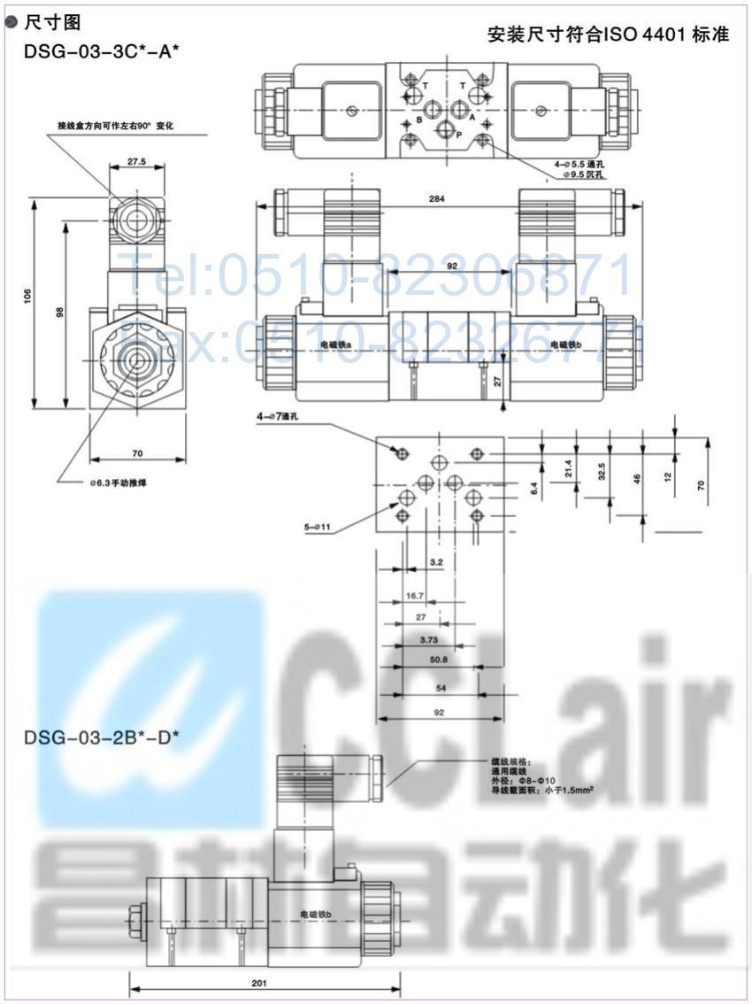 DSG-01-2B8A-A240-C-N-50,DSG-01-2B8A-A240-N-50,电磁换向阀,电磁阀价格,电磁阀生产厂家