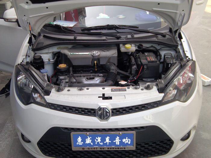 南京mg3名爵改装惠威汽车超薄低音炮v6高清图片