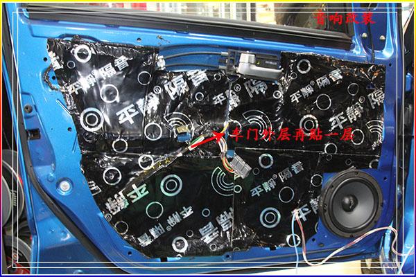 汽车改装 经典案列 HiVi惠威官网 hifi音响品牌 家庭影院电脑音箱官方商高清图片