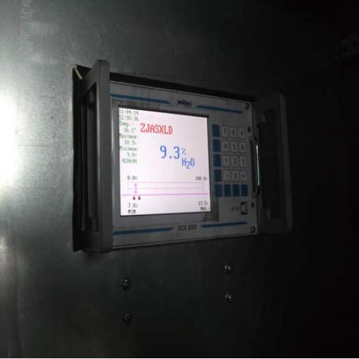 内蒙古庆华焦化厂煤调湿工艺水分儀应用-介可视公司