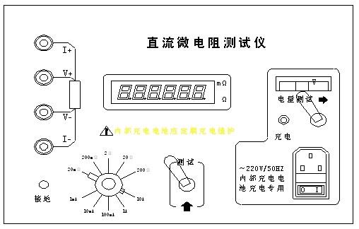 充电步骤与故障检测3