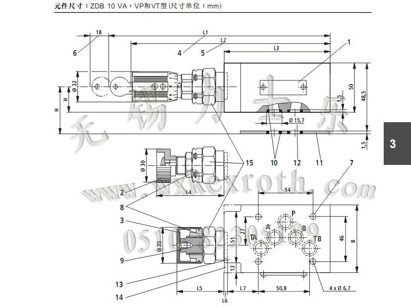 zdb10vb2  zdb/z2db型压力控制阀是叠加板结构的先导式溢流阀,用以