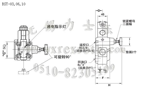 供应电磁溢流阀bst-10-v-2b (专业生产)