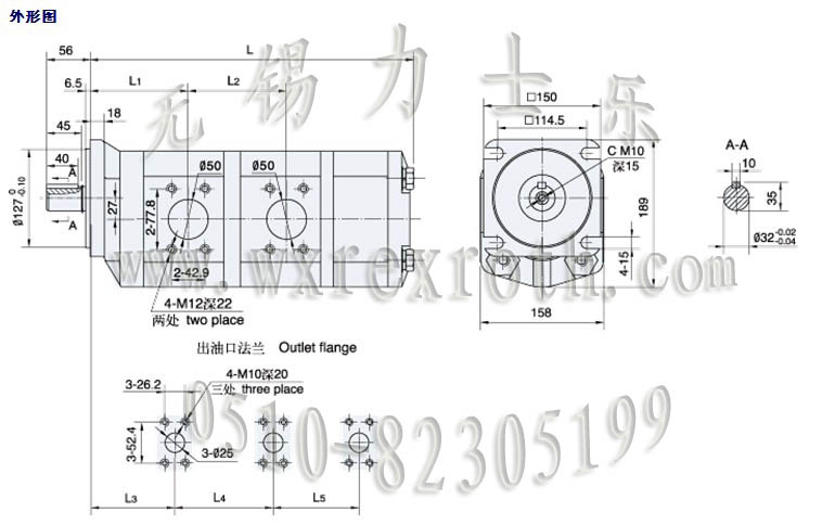 cbpa系列三联齿轮泵壳体采用高强度铝合金材料,内部结构使用了轴向
