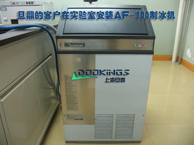 制冰机客户安装图片