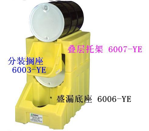 单桶叠放油桶架 6006-ye