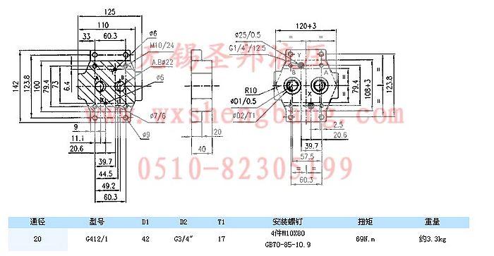 展馆展区 阀门 单向阀 单向阀  用途 sv/sl型液控单向阀是锥阀式结构