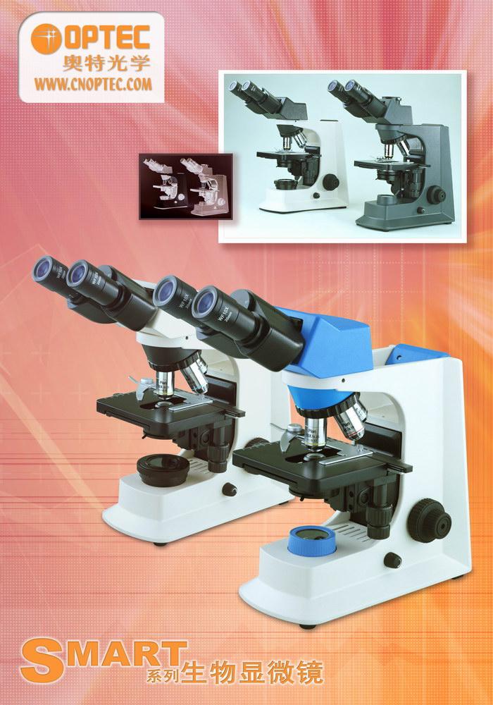 教学用高级双目生物显微镜