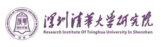 Image result for 清华大学深圳研究院